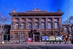 Arno Babajanayan Concert Hall